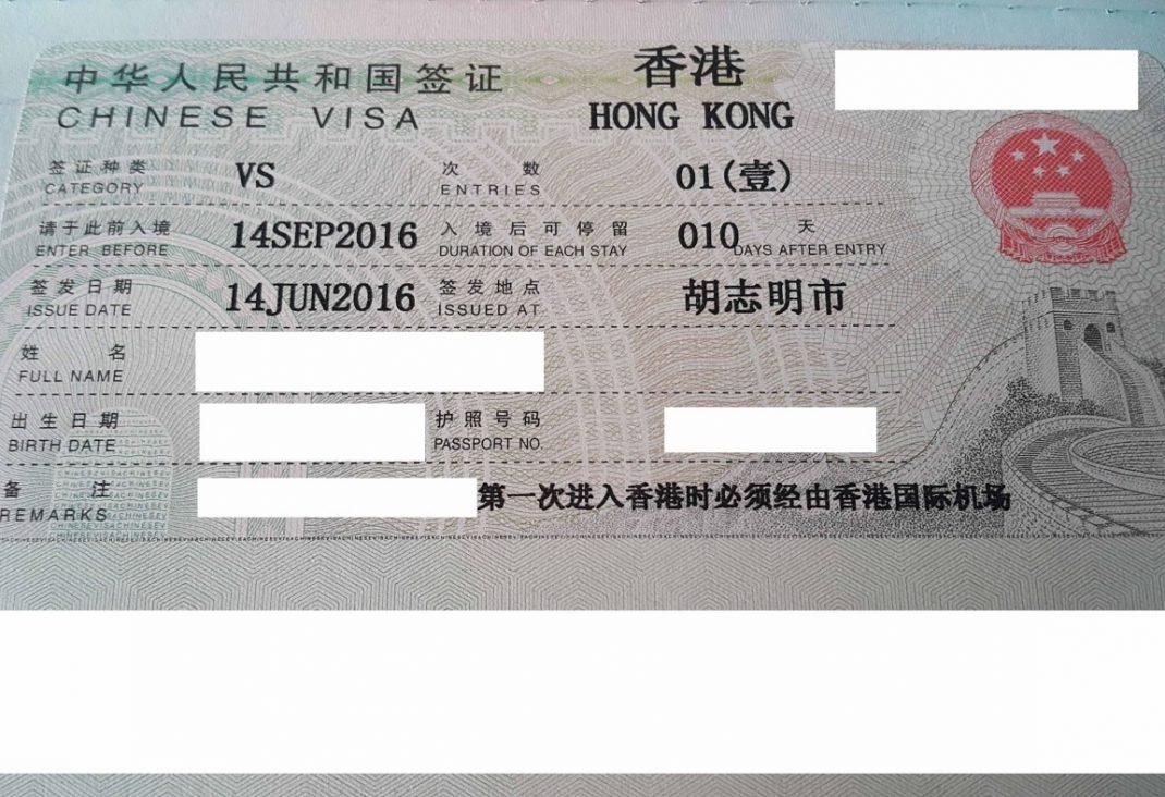 Kết quả hình ảnh cho hồ sơ visa Hong Kong